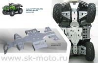 Защита днища для квадроцикла Arctic CAT ATV 1000/700/550/500 i/XT/Ltd
